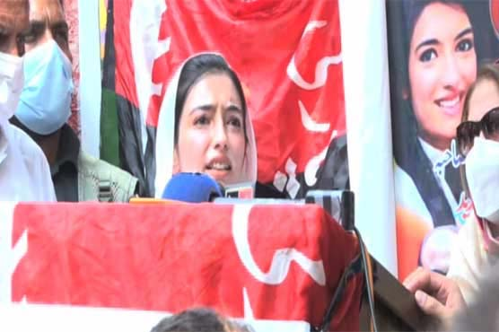 PPP never refrained from sacrificing lives for democracy: Aseefa Bhutto