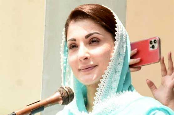 Maryam Nawaz warns government against stealing AJK election