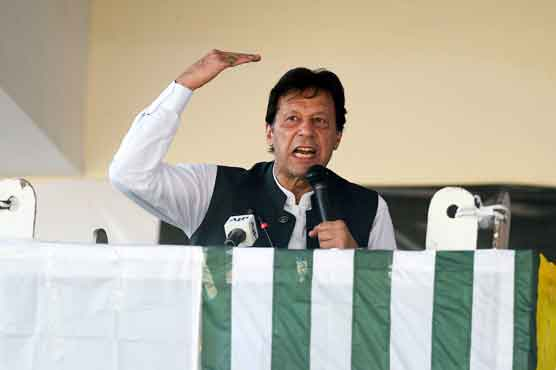 Pakistan will provide aid to poor countries: PM Imran