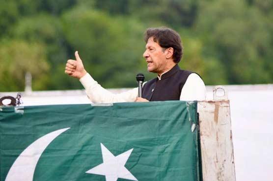 Nawaz sharif fled abroad by acting: PM Imran