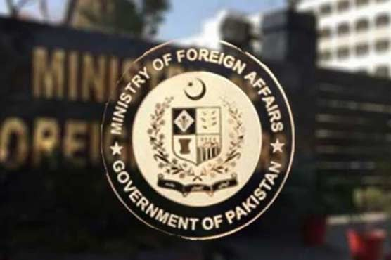 Pakistan terms Afghanistan's decision to recall diplomats unfortunate, regrettable