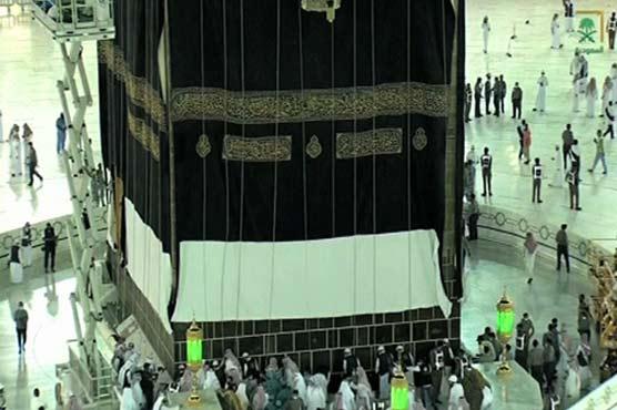 Hajj: Ghilaf-e-Kaaba changing ceremony held in Makkah