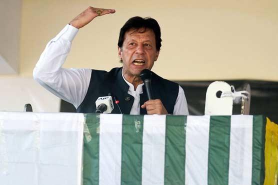 PM Iman's Muzaffarabad rally postponed due to rain