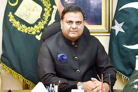 Pakistan to start export of ventilators this year: Fawad Ch