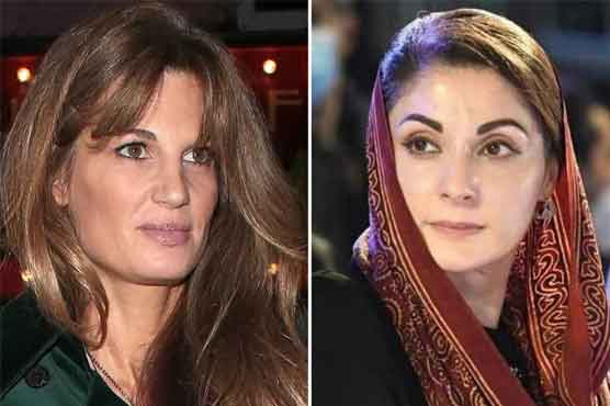 I have absolutely no interest in you or your sons, Maryam responds to Jemima