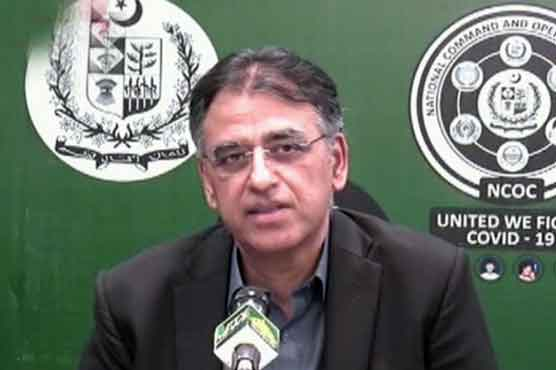 NCOC directs provinces to ensure implementation of SOPs