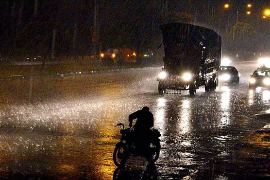Monsoon currents penetrating upper, central parts of country: Met office