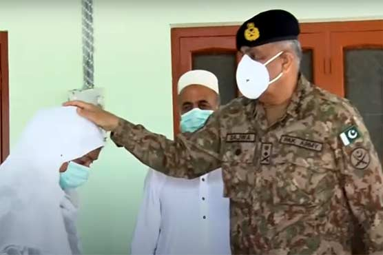 COAS, wife visit martyred Captain Basit Ali's family, offer Fateha