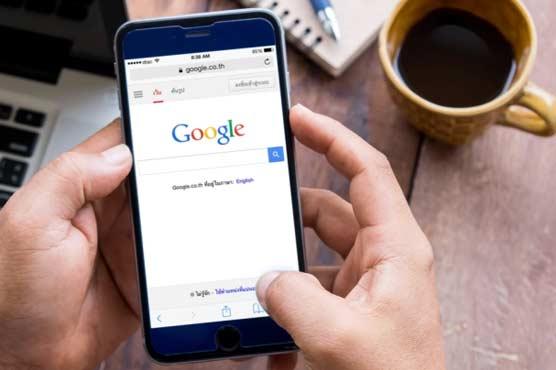 آئی فون پر گوگل سرچ ہسٹری کو صاف کرنے کا طریقہ