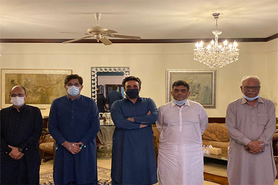 Bilawal discusses strategy for AJK polls with party leaders