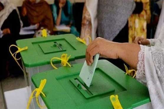 11th General Elections of Azad Jammu and Kashmir to be held on July 25