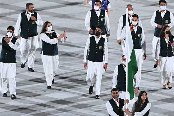 Pakistan cricketers express best wishes for country's Tokyo Olympics contingent