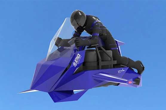 دنیا کی پہلی فلائی موٹر سائیکل کی آزمائشی پرواز مکمل