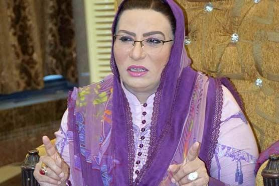 مفرور باپ اور بیٹی پاکستان کو کمزور کرنے کے درپے ہیں: ڈاکٹر فردوس عاشق اعوان