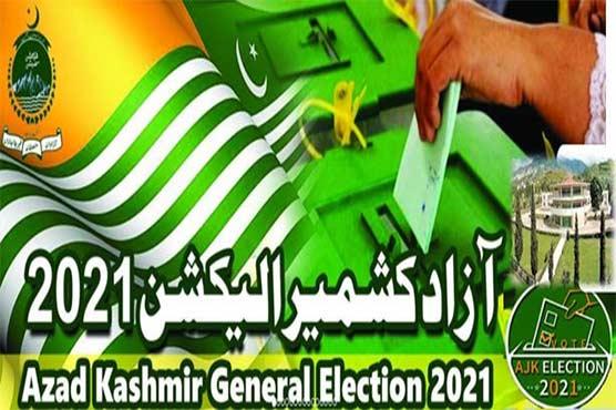 آزاد کشمیر الیکشن 2021ء: 10 اضلاع، 45 نشستیں، 708 امیدوار