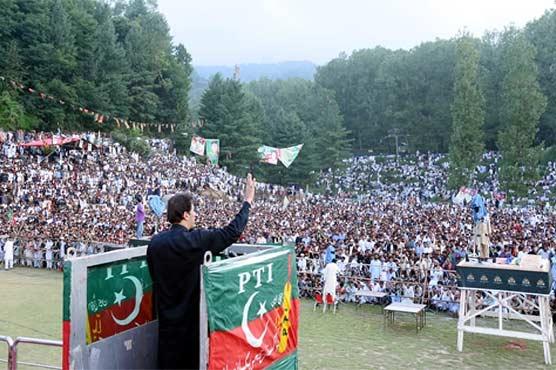 پاکستانی حکومتی جماعتوں کی آزاد کشمیر کے انتخابات میں بڑی فتح کی تاریخ، تحریک انصاف روایت برقرار رکھ پائے گی؟