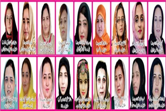 آزاد کشمیر الیکشن: انتخابی دوڑ میں شامل خواتین