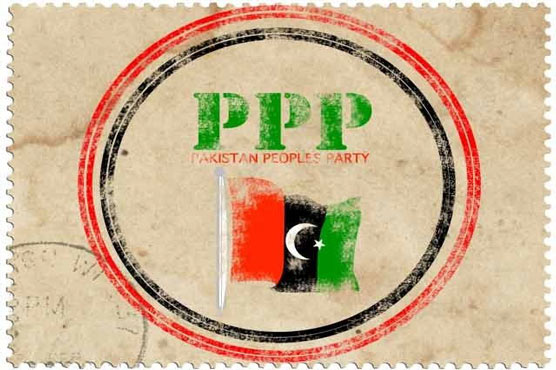 PPP files complaints with AJK EC over alleged irregularities in polling