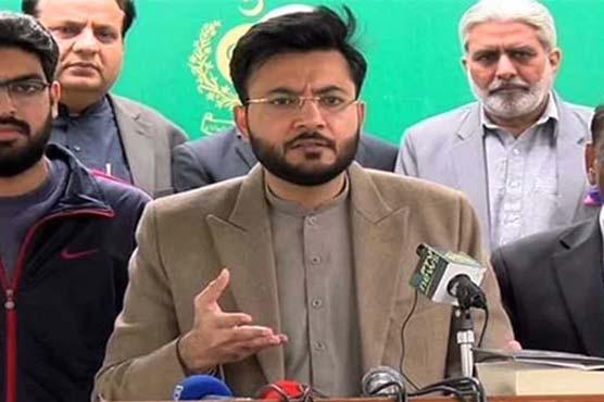 Farrukh Habib hopes for PTI's triumph in AJK polls