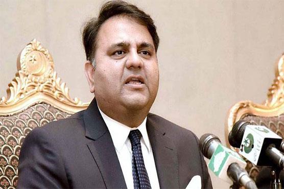 Fawad criticises Atta Tarar for attacking police