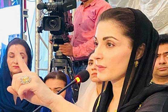 Maryam Nawaz refuses to accept AJK poll results