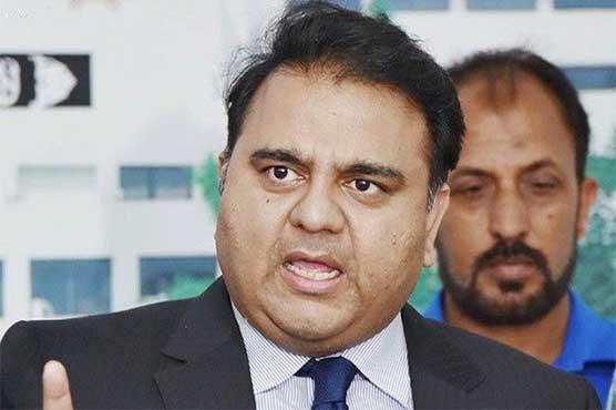 'آزاد کشمیر میں کامیابی عام آدمی کے وزیراعظم پر غیر متزلزل اعتماد کا اظہار'