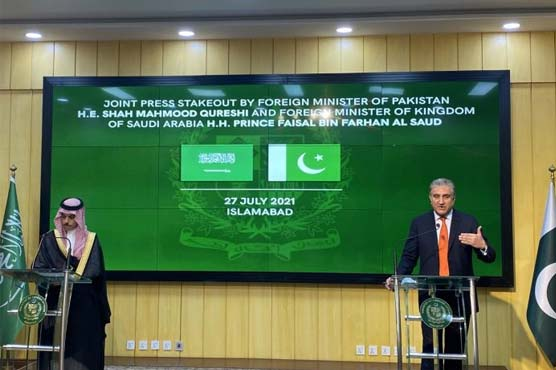 Pakistan, Saudi Arabia agree to strengthen 'economic facet' of ties