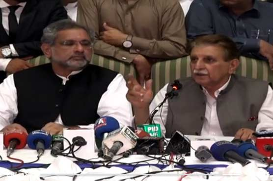PML-N alleges pre-poll rigging, rejects AJK election results