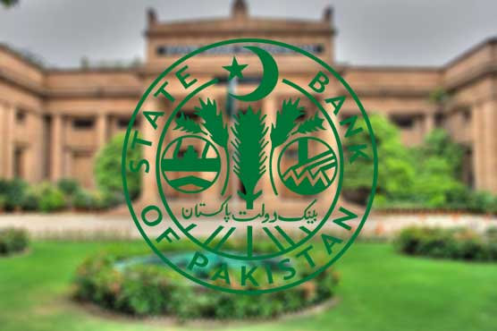 SBP keeps interest rate unchanged at 7 percent