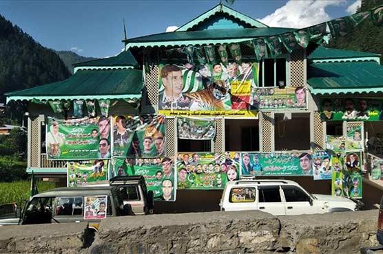 آزاد کشمیر انتخابات: مسلم لیگ ن کی حکومت کے بڑے بڑے برج الٹ گئے