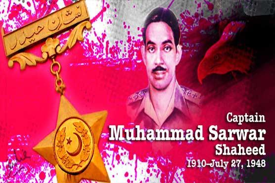 کیپٹن سرور شہید: پاکستان کی عسکری تاریخ کا پہلا نشانِ حیدر حاصل کرنیوالے سپوت