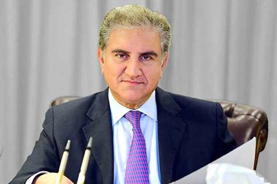 FM Qureshi to leave for two-day official visit to Bahrain today