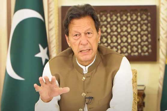 PM directs NDMA to be on high alert in view of heavy monsoon rains