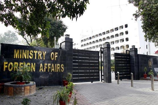 Pakistan condemns extra-judicial killing of innocent Kashmiri in IIOJ&K