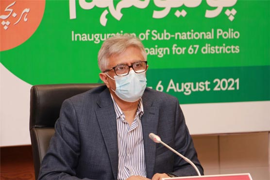 Country's anti polio efforts yielding positive results: Faisal