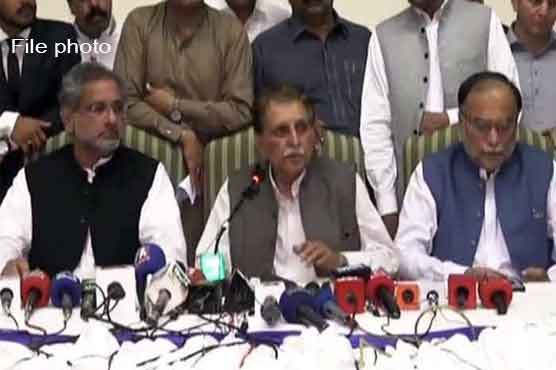 PML-N announces countrywide protest after alleging rigging in AJK polls