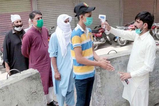 Pakistan reports 4,537 coronavirus cases, 86 deaths in 24 hours