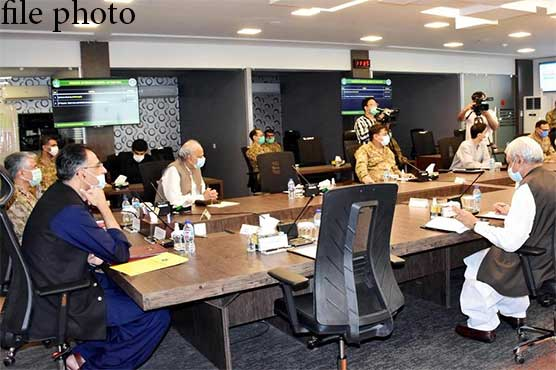 Centre to ensure all possible help to Sindh govt in fight against Covid-19: NCOC