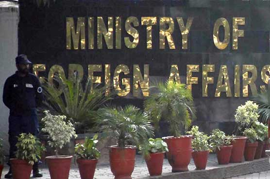 Pakistan categorically rejects Indian MEA's false, untenable comments on AJK election