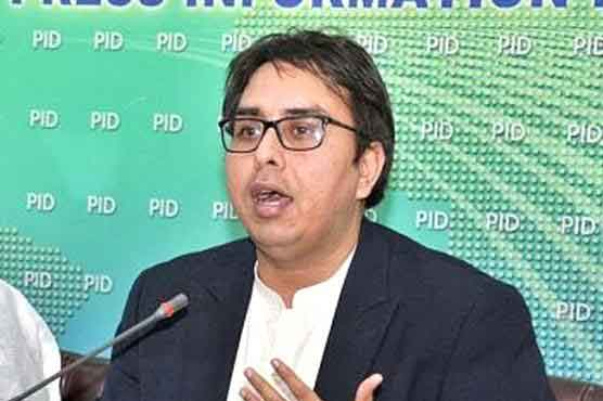 PPP pursuing plan to destroy country's economy, says Shahbaz Gill