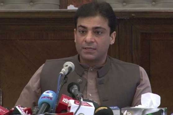 Whether a party stays in PDM or not, all are part of the opposition: Hamza Shahbaz