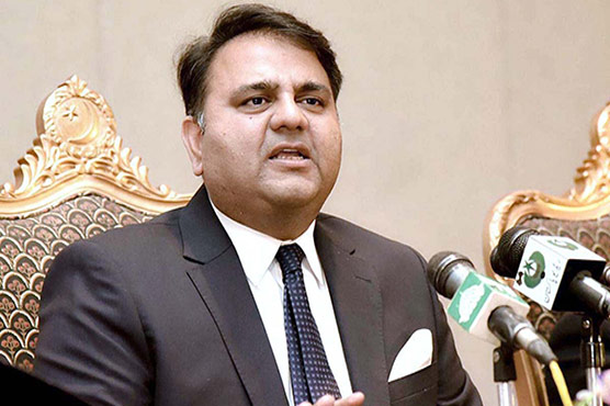 Opposition is confused on every matter: Fawad Ch