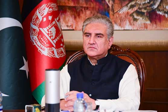 Peace and prosperity of Pak-China-Afghanistan are inter-linked: FM Qureshi