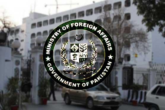 FO appreciates US govt's provision of Covid essential supplies to Pakistan