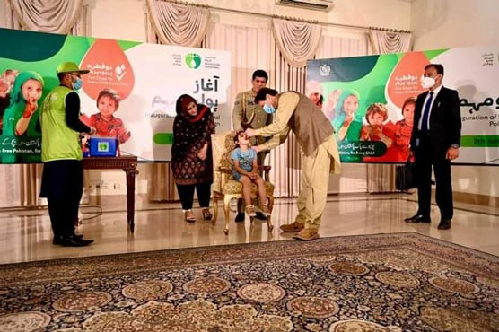 PM launches national anti-polio drive