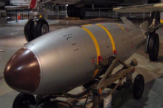 Nuclear weapons spending swelled $1.4 bn amid pandemic: report - World -  Dunya News
