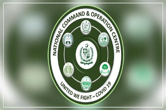 All NADRA Centres to issue vaccination certificates: NCOC