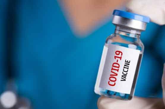 ECC expresses government's commitment to provide $1.1 bln for procurement of COVID-19 Vaccine