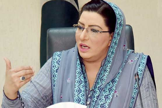 Every citizen will be vaccinated to save public lives: Firdous