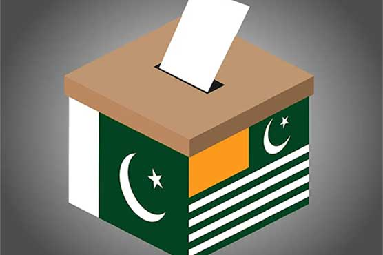 AJK elections to be held on July 25